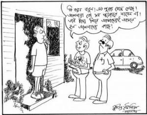 Chaanda collection service